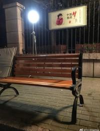 刘涛晒与老公王珂定情长椅