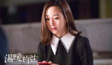 """《温暖的弦》张钧甯哭戏演技大爆发 """"浅宇三帅""""要拆伙?"""