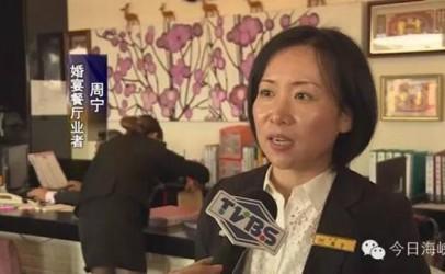 台湾选前大陆客团锐减 岛内业者苦网友忧