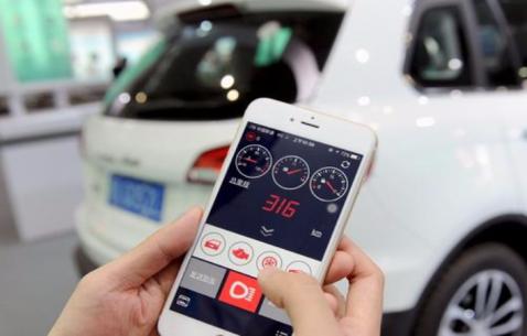 海交会高科技产品争艳 手机虚拟钥匙能操控汽车
