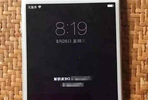 iphone改解锁头像