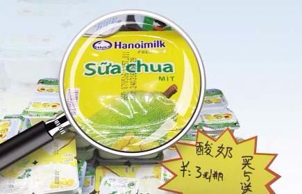 """""""越南酸奶""""热销各类小店 检疫部门:见到请举报"""