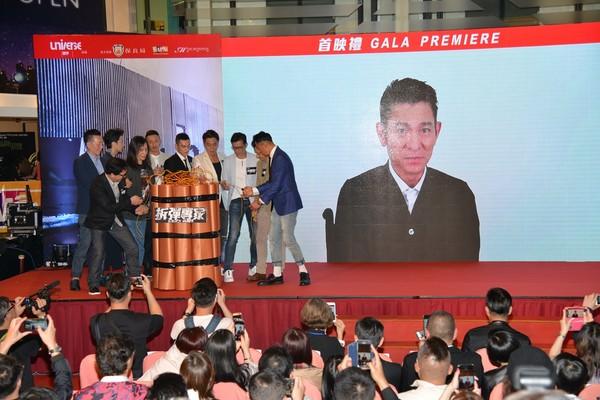 《拆弹专家》香港首映会