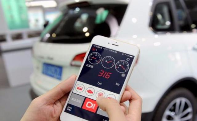 海交会高科技产品争艳手机虚拟钥匙能操控汽车
