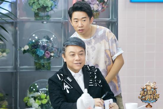 """《男子甜点俱乐部》冯小刚""""嫌弃""""蔡康永甜点?"""
