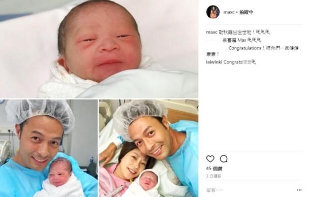 张达伦社交网站截图