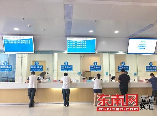 福清医院成立医保服务站 足不出院可办医保业务