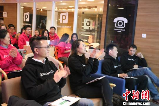 """刚刚过去的周末,60名来自海峡两岸及海外的年轻人现身全球版""""创业周末""""上海站活动。供图"""