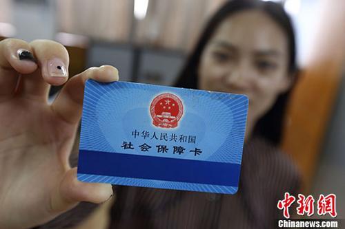 资料图。 <a target='_blank' href='http://www.chinanews.com/'>中新社</a>记者 泱波 摄