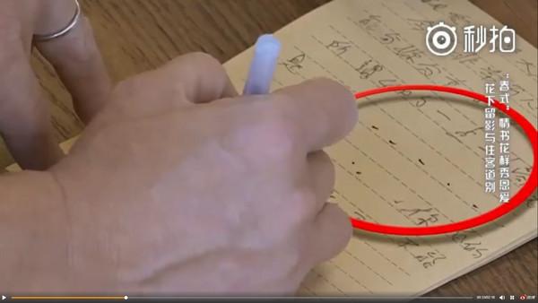"""陈小春的情书内容被""""点点点""""占去近一半的信纸空间"""