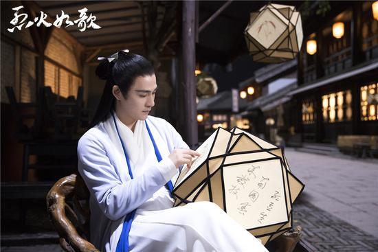 《烈火如歌》剧照-银雪