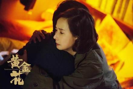 毛舜筠凭借《黄金花》获得香港金像奖最佳女主角