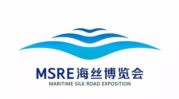 21世纪海上丝绸之路博览会会徽出炉 融合多种元素创意