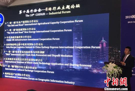 """""""第十届中国对外投资洽谈会""""将于9月在北京举行"""