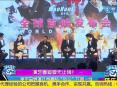 """吴宇森导演71岁高龄""""战斗""""在第一线"""