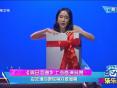 《周日恋曲》上海首演获赞