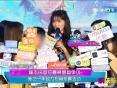 林志玲回应春晚替身争议  新的一年致力投身慈善活动