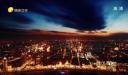 《丝海探源》第五集 港口(下)