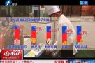 福建启动公共服务平台 服务中小商贸流通企业