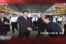 牢记嘱托 习近平总书记来闽考察两周年:两岸同胞共圆中国梦