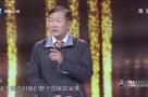 《中国正在说》高铁发展的中国速度