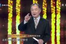 《中国正在说》如何看好中国人的钱袋子