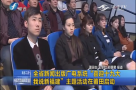 莆田:全省新闻出版广电系统