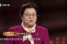 《中国正在说》中国外贸崛起:历程与真相