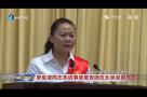 廖俊波同志先进事迹报告团在北京巡回报告