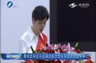 廖俊波同志先进事迹报告会在东部战区陆军举行