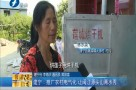 建宁:推广农村电气化 让闽江源头山清水秀