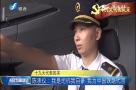 十九大代表风采 陈承仪:我是司机我自豪 我为中国铁路代言