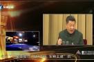 《中国正在说》从沙场阅兵看中国特色强军路