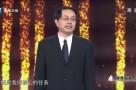 《中国正在说》中国特色社会主义进入新时代