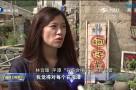 新时代 新征程 新篇章 平潭:书写台湾青年的创业故事