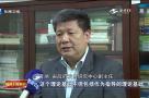 """福建:专家热议""""习近平新时代中国特色社会主义思想"""""""