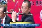 民俗闹新春 莆田:十音八乐汇演赛 聆听乡音传承非遗文化