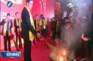 晋江:山前村火把节 红红火火闹新春