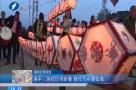 漳平:游花灯闹新春 春灯万点春如海