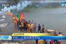 民俗闹新春 平和:上演双狮走水尪