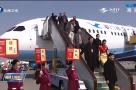 出席十三届全国人大一次会议的在闽全国人大代表抵达北京