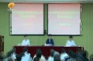 泉州:全市村级组织换届选举工作会议召开