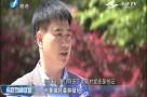 在习近平新时代中国特色社会主义思想指引下 高泉阳:牢记嘱托 带着大山里的村民奔幸福