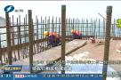 平潭海峡公铁大桥首个航道桥主塔封顶