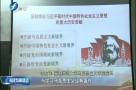 《习近平新时代中国特色社会主义思想三十讲》在福建掀起新一轮思政学习热潮