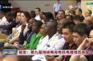 福安:第九届海峡两岸电机电器博览会举行