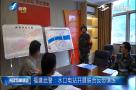 福建武警:水口电站开展联合反恐演练