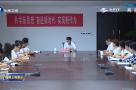 莆田:推动习近平新时代中国特色社会主义思想进企业