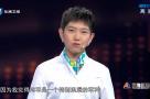 《中国正在说》当新青年遇上新时代
