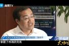 """数聚福建大咖谈丨榕基软件陈明平:打造数字社会的""""基石"""""""